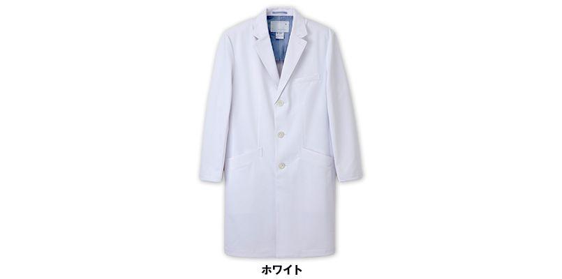 SD3000 ナガイレーベン(nagaileben) シングルコート長袖(男性用) 色展開