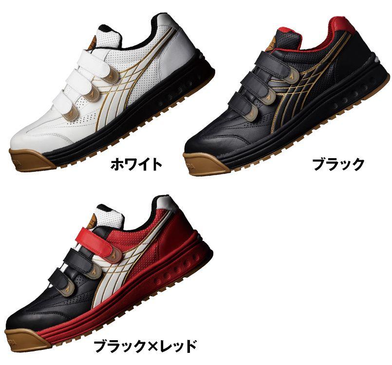 [DIADORA(ディアドラ)]安全靴 ROBIN ロビン[返品NG] 樹脂先芯 色展開