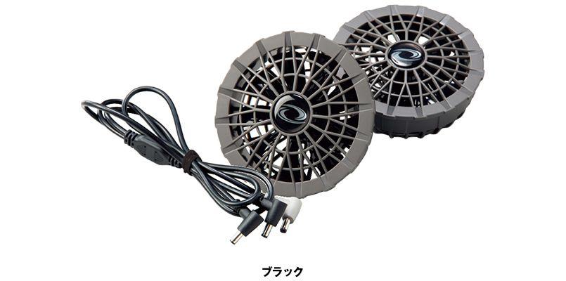 14001 G・GROUND サイクロンエアー ファンセット(ファン2個、コード1本) 色展開