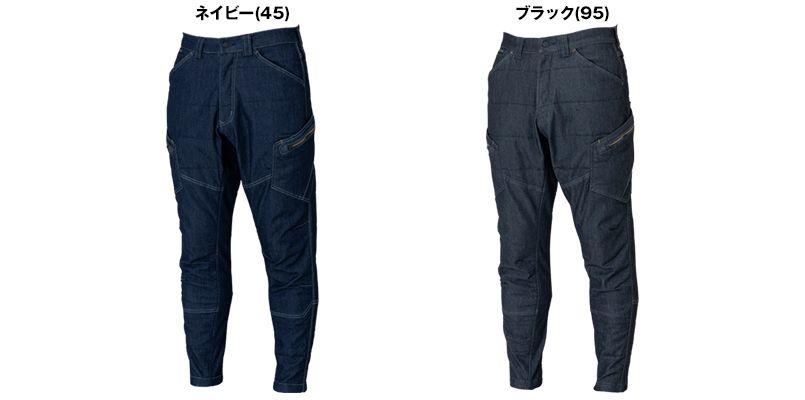 5234 TS DESIGN メンズニッカーズ中綿キルティングカーゴパンツ(男女兼用) 色展開