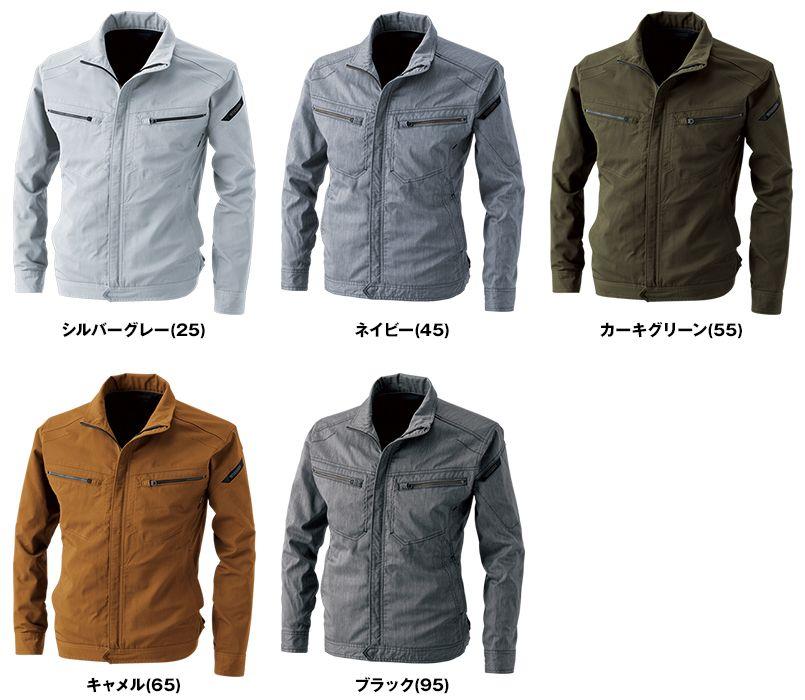 5306 TS DESIGN [春夏用]ライトテックロングスリーブジャケット (男女兼用) 色展開