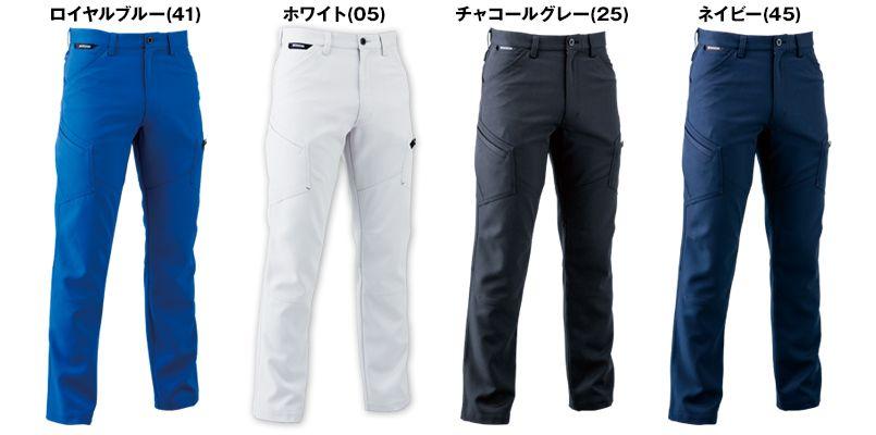 8114 TS DESIGN アクティブメンズカーゴパンツ(男女兼用) 色展開