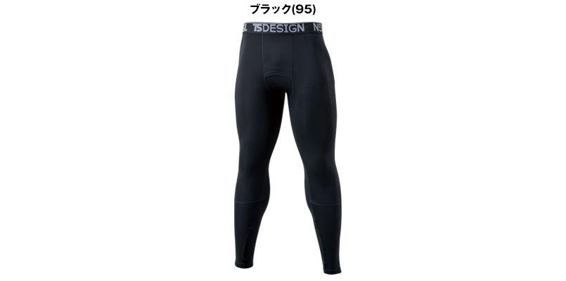 8222 TS DESIGN マイクロフリースロングパンツ(男性用) 色展開