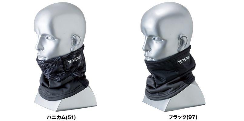84292 TS DESIGN 防寒ネックウォーマー マイクロフリース(男女兼用) 色展開