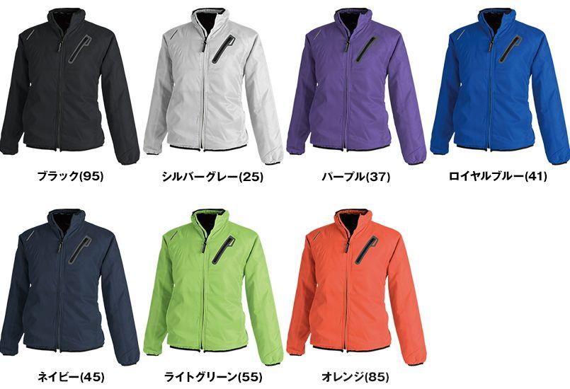 84326 TS DESIGN [秋冬用]ライトウォームジャケット(男女兼用) 色展開