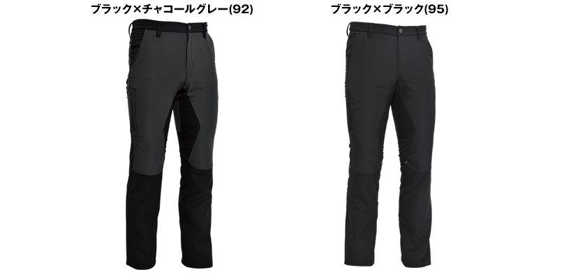 84634 TS DESIGN ハイブリットストレッチパンツ(無重力パンツ)(男性用) 色展開