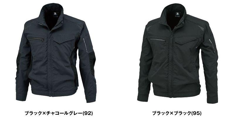 84636 TS DESIGN [通年]ストレッチ タフワークジャケット(男女兼用) 色展開