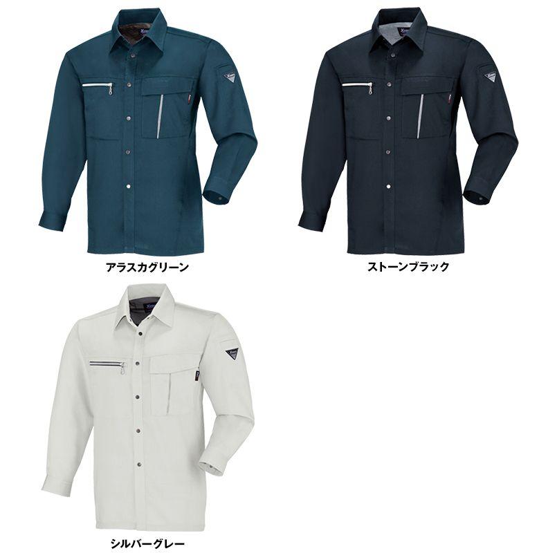 ジーベック 1253 スムーズアップ長袖シャツ 色展開