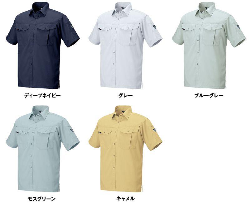 ジーベック 1492 [春夏用]半袖シャツ(男女兼用) 色展開