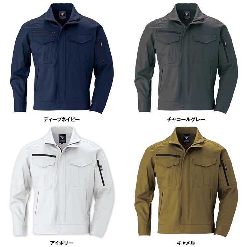 ジーベック 2014 [春夏用]綿100%サマーツイル長袖ブルゾン(男性用) 色展開