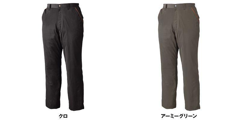 ジーベック 340 超撥水防寒パンツ 色展開