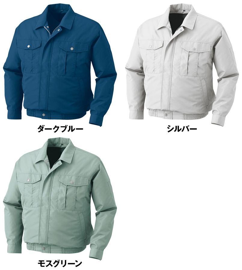 KU90540SET 空調服セット 長袖ブルゾン ポリ100% 色展開