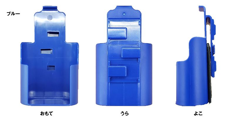 NANOHL 空調服 小型バッテリー専用ホルダー[単品](LILANO用) 色展開