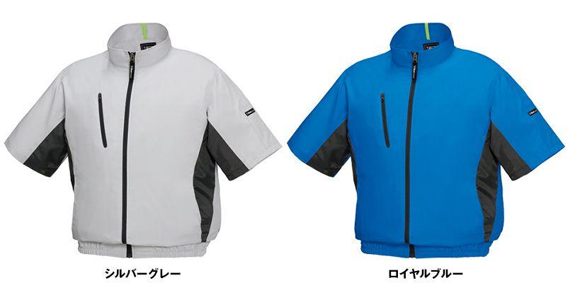 ジーベック XE98004SET [春夏用]空調服セット 半袖ブルゾン ポリ100% 色展開