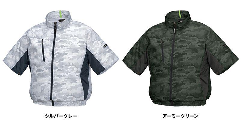 ジーベック XE98006 [春夏用]空調服 迷彩半袖ブルゾン ポリ100% 色展開