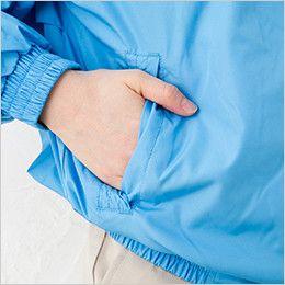 AZ2663 アイトス 裏メッシュカラーブルゾン(男女兼用) ポケット