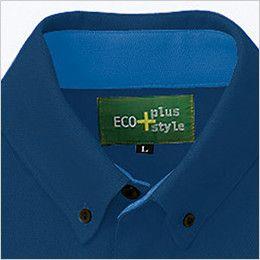 [在庫限り]AZ50006 アイトス 制電 半袖ボタウンダウンポロシャツ(男女兼用) 消臭ネーム付