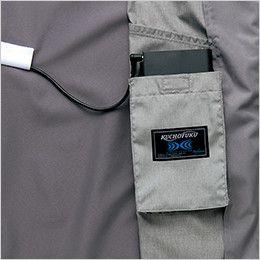 AZ50198 アイトス タルテックス 空調服 半袖ジャケット(男女兼用) ポリ100% バッテリー専用ポケット付き