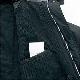 AZ6160 アイトス 光電子 軽量 防水防寒コート 内ポケット付