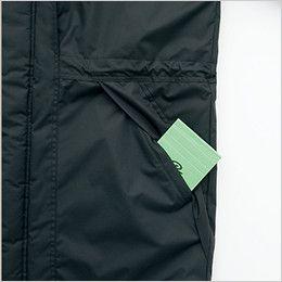 AZ6160 アイトス 光電子 軽量 防水防寒コート 大型ターンポケット付