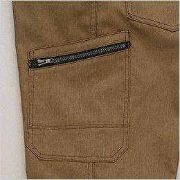 AZ64221 アイトス Wrangler(ラングラー) ノータックカーゴパンツ(男女兼用) ポケット