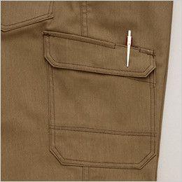 AZ64221 アイトス Wrangler(ラングラー) ノータックカーゴパンツ(男女兼用) ペン差しポケット