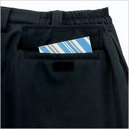 AZ8462 アイトス エコノミー防寒パンツ マジックテープ付ポケット