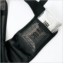 AZ865932 アイトス アイスベスト(アイスパック4個付)(男女兼用) サイド(脇部2カ所)にアイスパックを収納
