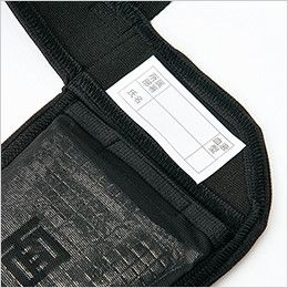 AZ865932 アイトス アイスベスト(アイスパック4個付)(男女兼用) 氏名片布付き