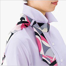 RB4156 BONMAX/リサール リーズナブルな長袖ブラウス スカーフループ付き ループにスカーフを通します