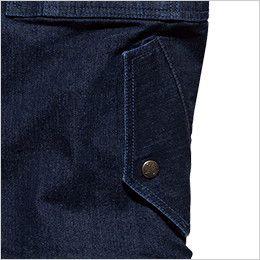 RV1901 ROCKY デニムフライトベスト(男女兼用) 落下防止に優れたフラップ付き腰ポケット