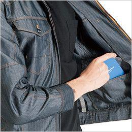 バートル 1511 [春夏用]ヘリンボーン&T/Cライトチノジャケット(男女兼用)  内ポケット