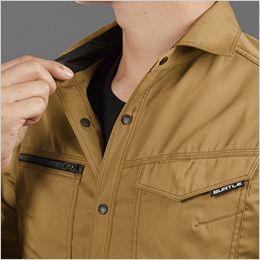 バートル 1715 T/Cライトチノ長袖シャツ(男女兼用) ネック吸汗ニット