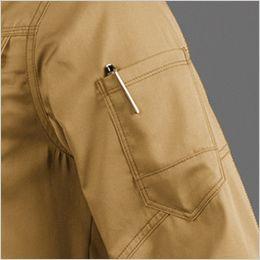 バートル 1715 T/Cライトチノ長袖シャツ(男女兼用) ペンポケット付き