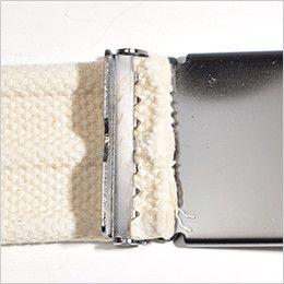 バートル 4008 ベルト(綿100%)(男女兼用) サイズ調整可能