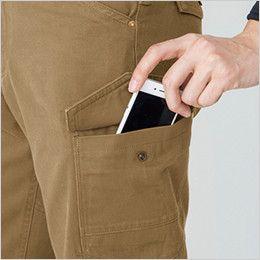 バートル 5202 ヴィンテージサテンカーゴパンツ(綿100%)(男女兼用)裾上げNG  Phone収納ポケット