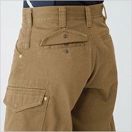 バートル 5202 ヴィンテージサテンカーゴパンツ(綿100%)(男女兼用)裾上げNG  ドットボタン止めピスフラップ