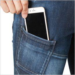 バートル 532 ストレッチデニムカーゴパンツ(男女兼用)  Phone収納ポケット