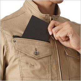[在庫限り/返品交換不可]バートル 541 ストレッチ長袖ジャケット(男女兼用) レベルブック収納ポケット(深さ21cm)