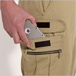 バートル 6106 [春夏用]T/Cライトチノカーゴパンツ(男女兼用)  Phone収納ポケット
