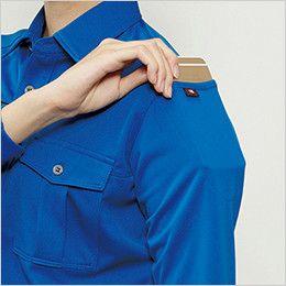 バートル 705 トリコット長袖ワークシャツ(男女兼用) マルチポケット