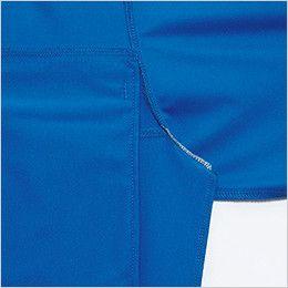 バートル 705 トリコット長袖ワークシャツ(男女兼用) 消臭テープ仕様