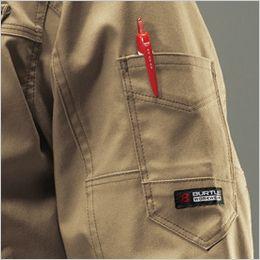 バートル 7051 ストレッチ高密度ツイル長袖ジャケット(男女兼用) ペンさし
