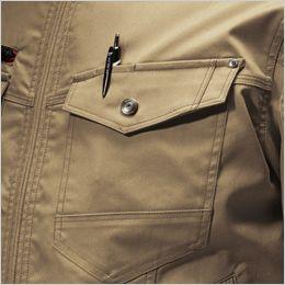 バートル 7051 ストレッチ高密度ツイル長袖ジャケット(男女兼用) Phone収納ループ