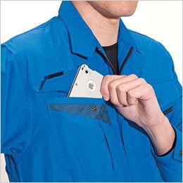 バートル 7061 [春夏用]ソフトトロピカル長袖ブルゾン(男女兼用) Phone収納ポケット