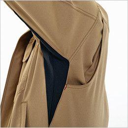 バートル 7081 [秋冬用]制電ストレッチツイルジャケット(JIS T8118適合)(男女兼用) 背アームノーフォーク