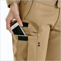 バートル 7089 [秋冬用]制電ストレッチレディースカーゴパンツ(JIS T8118適合)(女性用) Phone収納ポケット