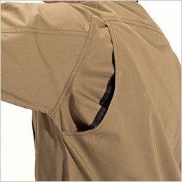 バートル 8093 [春夏用]綿100%ライトチノ長袖シャツ(男女兼用) アームノーフォークメッシュ