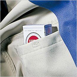 バートル 9001 制電ストレッチブルゾン(男女兼用) 内ポケット