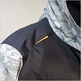 AC1096 バートル エアークラフト[空調服] パーカー半袖ジャケット(男女兼用) フルハーネスのフックハンガー用のスリットで収納できます